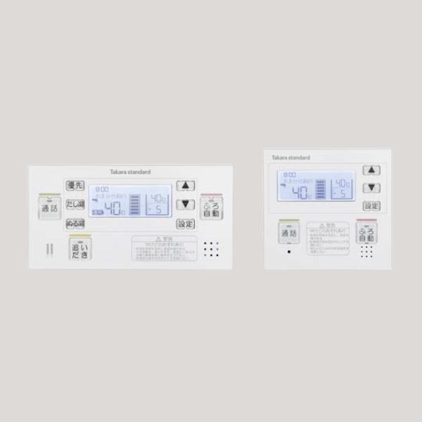 タカラスタンダード エコキュート用通話型コントローラ(音声ガイド・通話機能付) EC-CSH8 【品番:41629186】