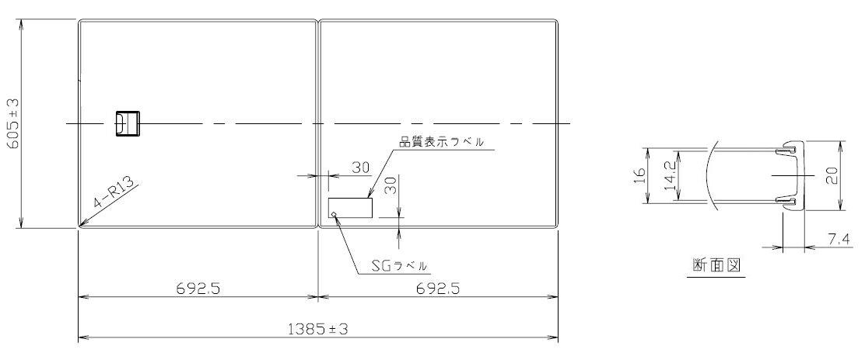 タカラスタンダード 風呂フタ MZH-16WT 【品番:40665739】●