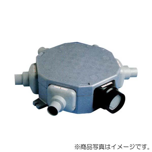 高須産業 5方向5分岐チャンバーボックス(φ50用) 【品番:TSK-5C-50】