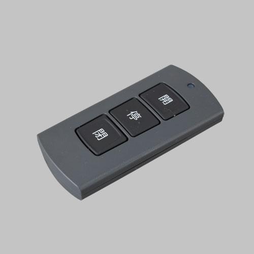 LIXIL(TOEX) リモコンキー送信機(PDC-3型) 【品番:8DKZ01ZZ】◯