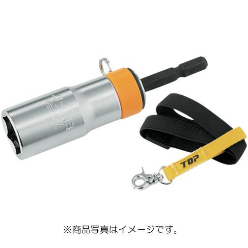 トップ工業 電動ドリル用 落下防止ソケット 特価 送料無料激安祭 Hicatch 品番:ERB-21S