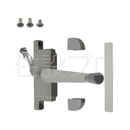 LIXIL(トステム) ハンドル式オペレータセット(ダブルガラス用) グレー 【品番:YPJD587A】