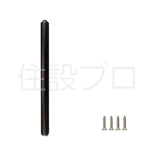 LIXIL(トステム) 木製バーハンドル ブラック 【品番:ZDC404】