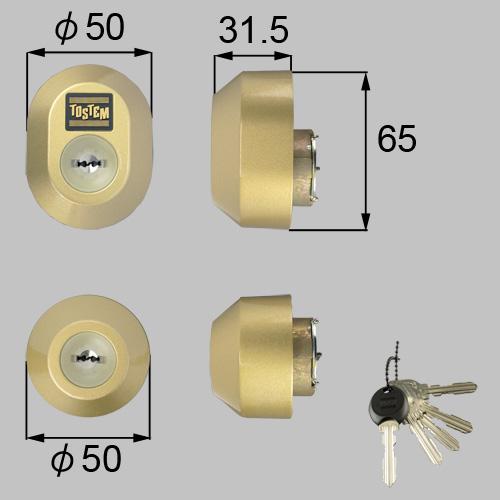LIXIL(トステム) ドア錠セット(MIWA URシリンダー) ゴールド 【品番:DGZZ1031】