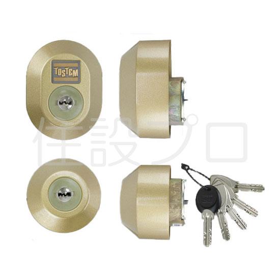 LIXIL(トステム) ドア錠セット(MIWA DNシリンダー) ゴールド 【品番:DGZZ3035】