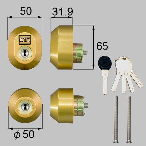 LIXIL(トステム) ドア錠セット(ユーシン Wシリンダー)楕円 グレイスゴールド 【品番:D5GZ2001】