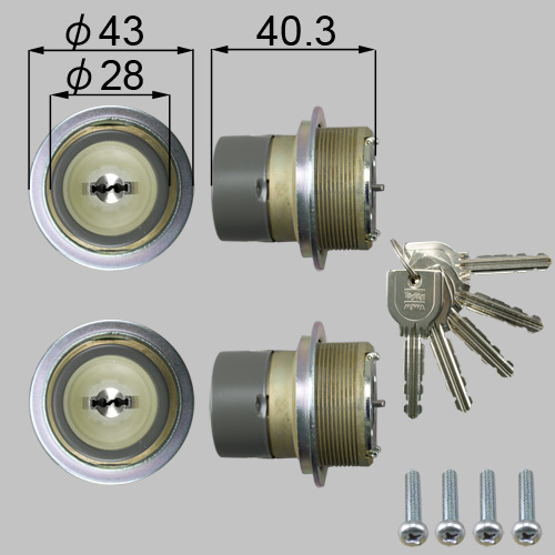 LIXIL(トステム) ドア錠セット(MIWA URシリンダー)内筒のみ グレー 【品番:DCZZ0026】