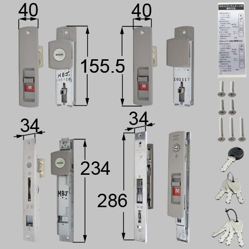 LIXIL(トステム) 2枚建戸手動用シリンダー シャイングレー 【品番:Z-1A2-DKDG】