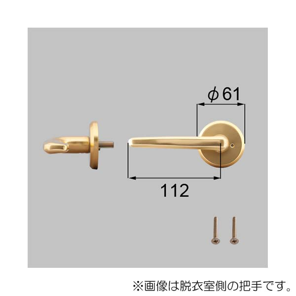 LIXIL(トステム) 浴室ドアEX-A把手(右) ゴールド 【品番:J3N1108】