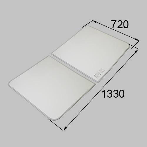 LIXIL(トステム) 浴槽組みフタ(2枚組み) ホワイト 【品番:RAAZ625】