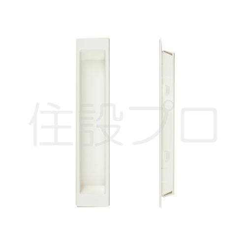 メール便対応 LIXIL お中元 開店記念セール トステム 引手 品番:FBAD60A ナチュナルシルバー