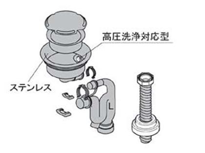 LIXIL(トステム) Sトラツプ排水セット(KTNHP) 【品番:KKZZZZ350P】