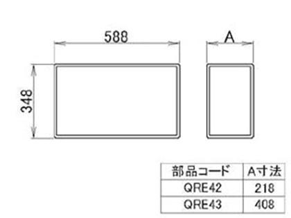 LIXIL(トステム) 籐カゴ 【品番:QRE42】
