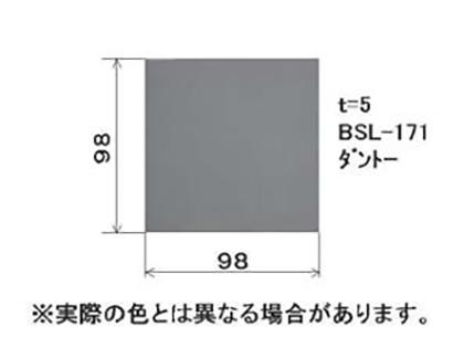 LIXIL(トステム) 100角タイル ブルー 寒 【品番:UBP40C】