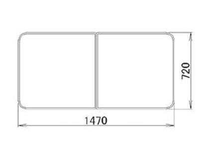 LIXIL(トステム) 組み蓋720×1470 【品番:RMBX024】