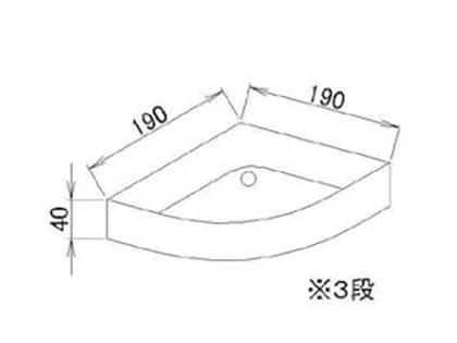 LIXIL(トステム) 棚板W3段 【品番:RMED201】
