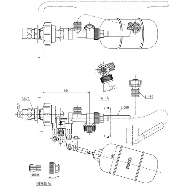 TOTO 横形ロータンク用ボールタップ(整流) 【品番:THYS6A】