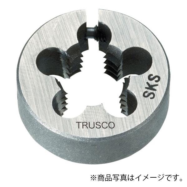 【メール便対応】トラスコ中山(TRUSCO) 丸ダイス SKS ユニファイ細目 50径 3/4UNF16 【品番:T50D-3/4UNF16】