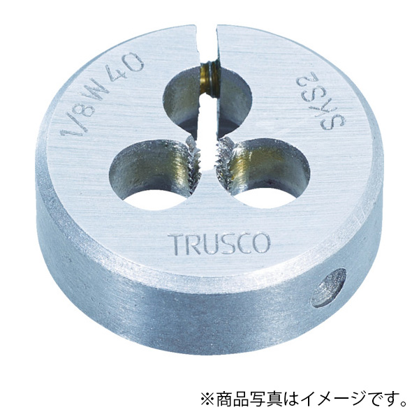 【メール便対応】トラスコ中山(TRUSCO) 丸ダイス SKS ウィット 50径 3/4W10 【品番:T50D-3/4W10】