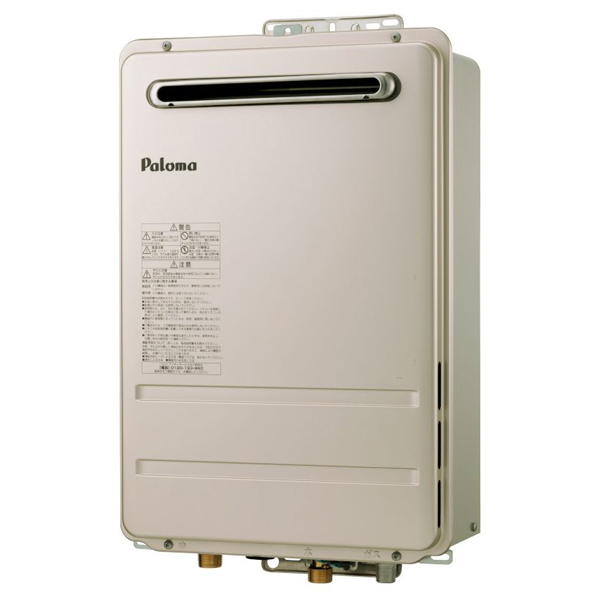 【PH-2425AWL】パロマ ガス給湯器 オートストップタイプ壁掛型・PS標準設置型24号 【paloma】