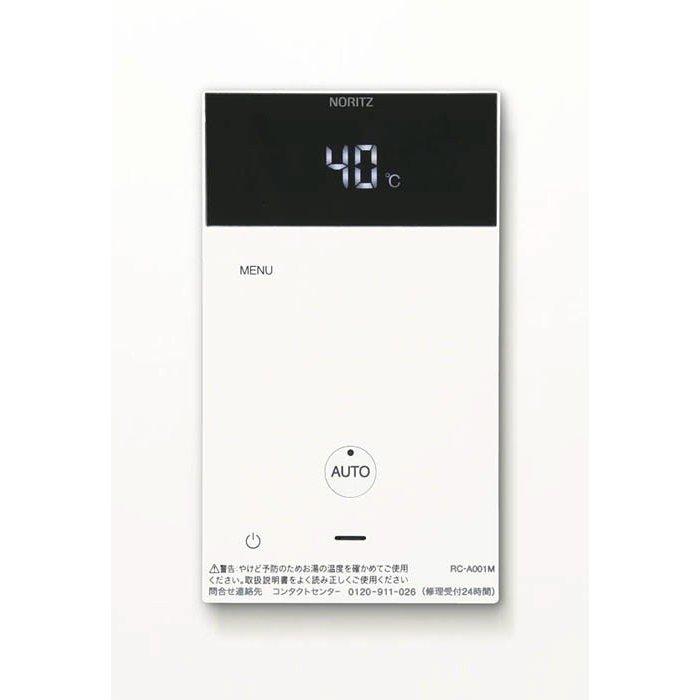 【RC-A001】ノーリツ スタイリッシュリモコン マルチセット 【noritz】