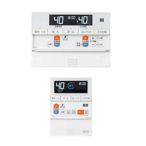 【RC-J109PE】ノーリツ 熱源機対応リモコン 浴室暖房スイッチ付 インターホン付 【noritz】