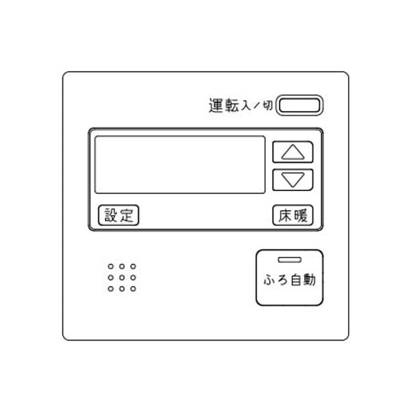 【RC-7571MF-2-FCN】ノーリツ GQH-**43シリーズ対応リモコン 台所リモコン 【NORITZ】