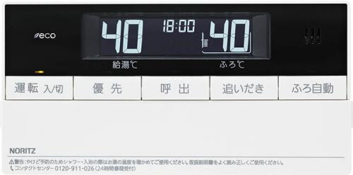 【RC-D161S】ノーリツ マイクロバブル対応 浴室用リモコン インターホンなしタイプ 【NORITZ】