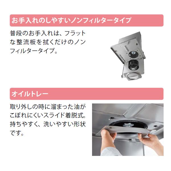 【500041】ノーリツ FF-101W 薄形給排気筒セット 【NORITZ】