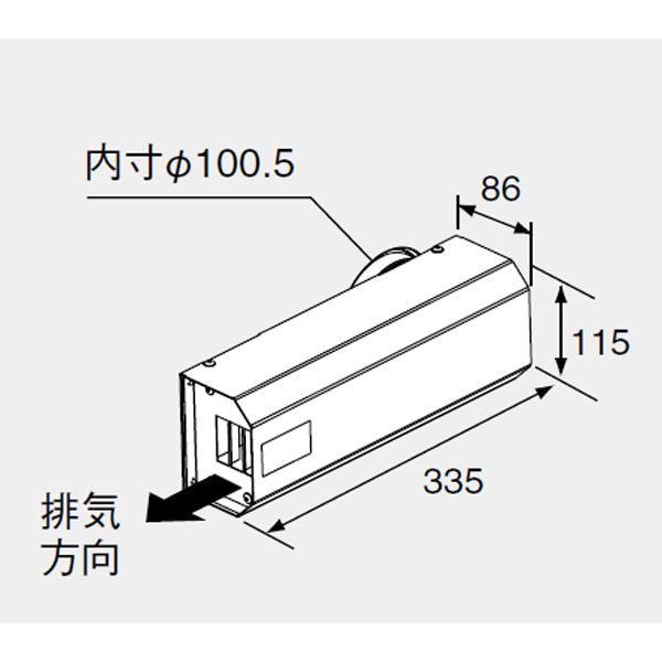 【707887】ノーリツ 側方排気カバーS41 【NORITZ】