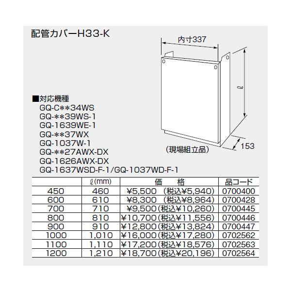 3500k Kosnic 38W 4-polig GR10q Kappe 2D Standard Weiß