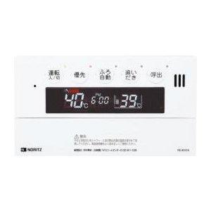【RC-C001】ノーリツ リモコン インターホンなしタイプ 【noritz】
