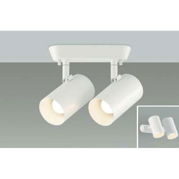 DSL-4999YW DAIKO スポットライト 白熱灯100W相当 開店記念セール 電球色 大光電機 非調光 人気 おすすめ