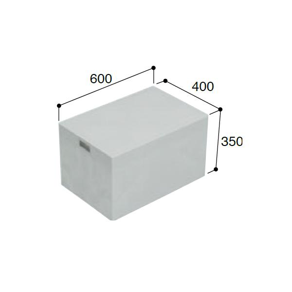 【CUB-6040-C2】城東 エクステリア ハウスステップ ボックスタイプ 【Joto】/代引き不可品