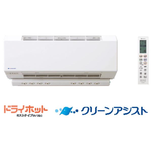 【BDV-M4105WKNS】ノーリツ 温水式浴室暖房乾燥機 浴室用壁掛形 クリーンアシスト ドライホット ミストタイプ(8ノズル) 【noritz】