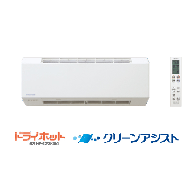 【BDV-4105WKNS】ノーリツ 温水式浴室暖房乾燥機 浴室用壁掛形 クリーンアシスト ドライホット オートタイプ 【noritz】