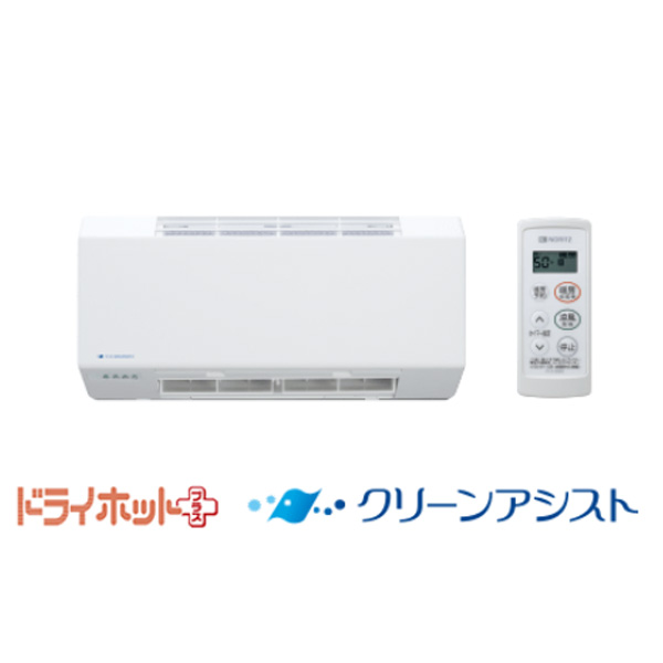 【FR-3102WNS】ノーリツ 温水式浴室暖房乾燥機 脱衣室用壁掛形 クリーンアシスト ドライホットプラス 【noritz】