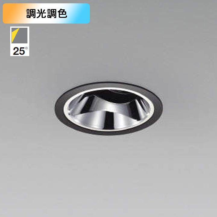 【XD203015BX+XE91989E】コイズミ照明 ユニバーサルダウンライト LED一体型 φ100 DALI調光調色/DALI対応タイプ 800lmクラス 本体+電源ユニット ※調光器別売