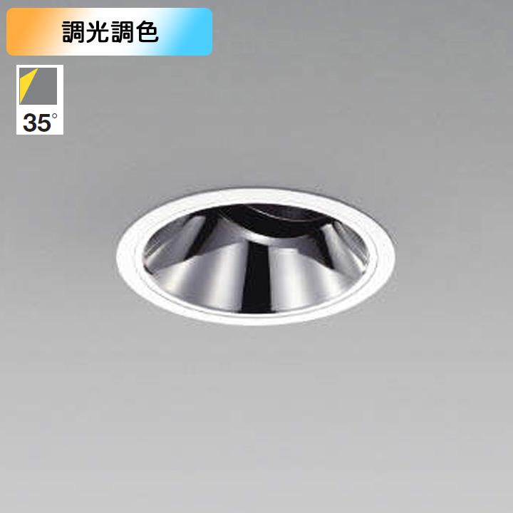 天井埋込 コイズミ XD201014WX+XE91990E 【XD201014WX+XE91990E】コイズミ照明 ユニバーサルダウンライト LED一体型 φ125 DALI調光調色/DALI対応 1500lmクラス 本体+電源ユニット ※調光器別売