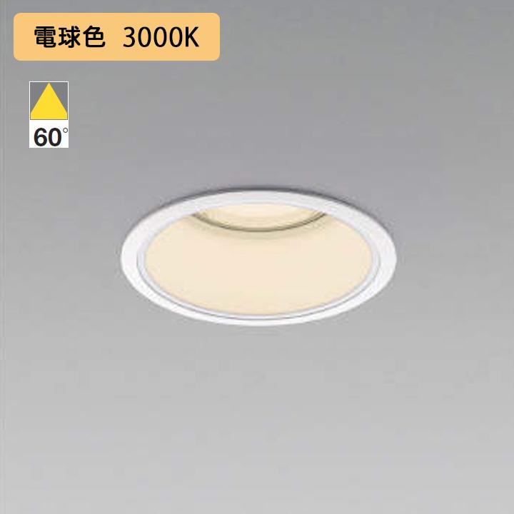 【XD054506WL+XE44223L】コイズミ照明 ベースダウンライト LED一体型 φ125 PWM調光タイプ 6500lmクラス ※電源ユニットセット 調光器別売