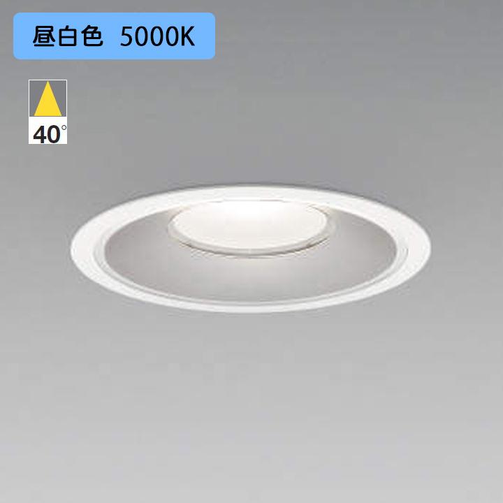 【XD159501WN+XE91663E】コイズミ照明 ベースダウンライト LED一体型 φ200 DALI対応タイプ 7500lmクラス ※電源ユニットセット 調光器別売