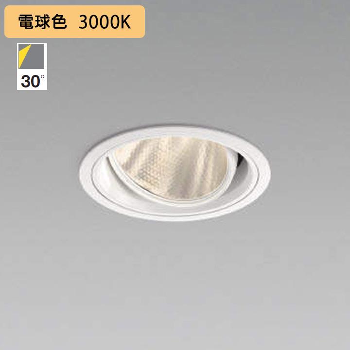 【XD102107WL+XE91227E】コイズミ照明 ユニバーサルダウンライト LED一体型 φ125 非調光タイプ 4000lmクラス 本体+電源ユニット KOIZUMI