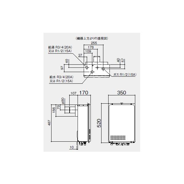 【GQ-1639WS-TB-1】ノーリツ 16号 ガス給湯器 給湯専用 PS扉内後方排気延長形 オートストップ GQ-1637WS-TBの後継機種 【noritz】