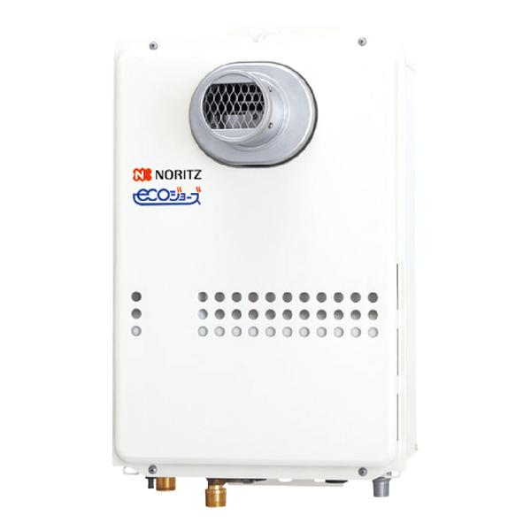 【GQ-C2034WS-T】ノーリツ エコジョーズ 20号ガス給湯器 給湯専用 PS扉内設置型 オートストップ 【noritz】