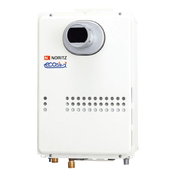 【GQ-C2034WS-C】ノーリツ エコジョーズ 20号ガス給湯器 給湯専用 PS扉内前方排気延長形(PS標準前方排気延長型) オートストップ 【noritz】