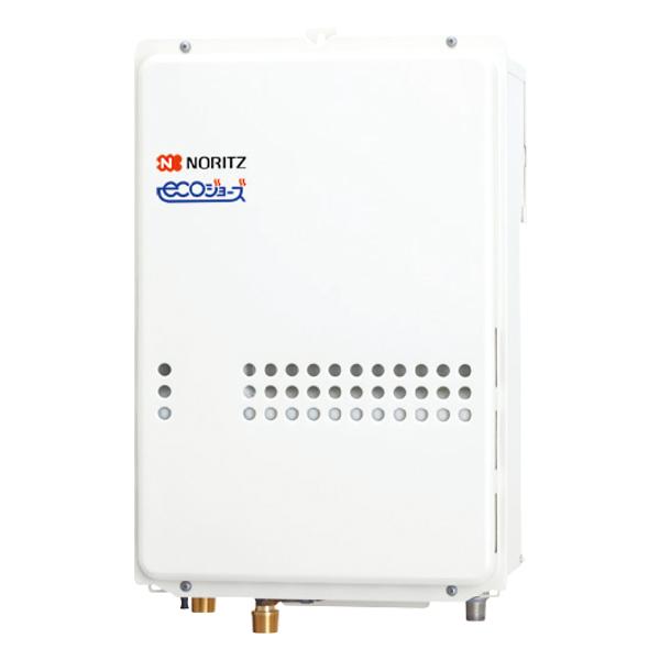 【GQ-C2434WS-TB】ノーリツ エコジョーズ 24号ガス給湯器 給湯専用 PS扉内後方排気延長形(PS標準後方排気延長型) オートストップ 【noritz】