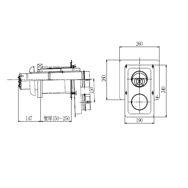 【WTG-100B-2】パロマ FF エコジョーズ 専用排気筒関連部材 ウォールトップ(延長用) 【Paloma】