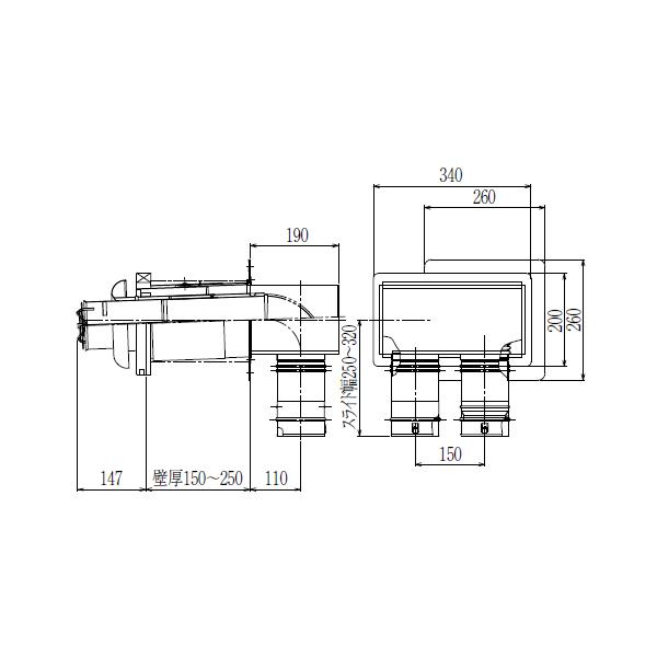 【WTG-100BL-2N】パロマ FF エコジョーズ 専用排気筒関連部材 ウォールトップ(直出し用) 【Paloma】