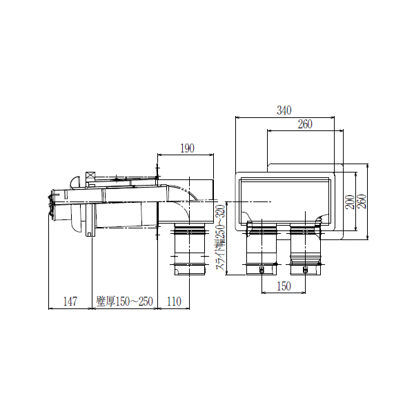 【WTG-100BL-4N】パロマ FF エコジョーズ 専用排気筒関連部材 ウォールトップ(直出し用) 【Paloma】