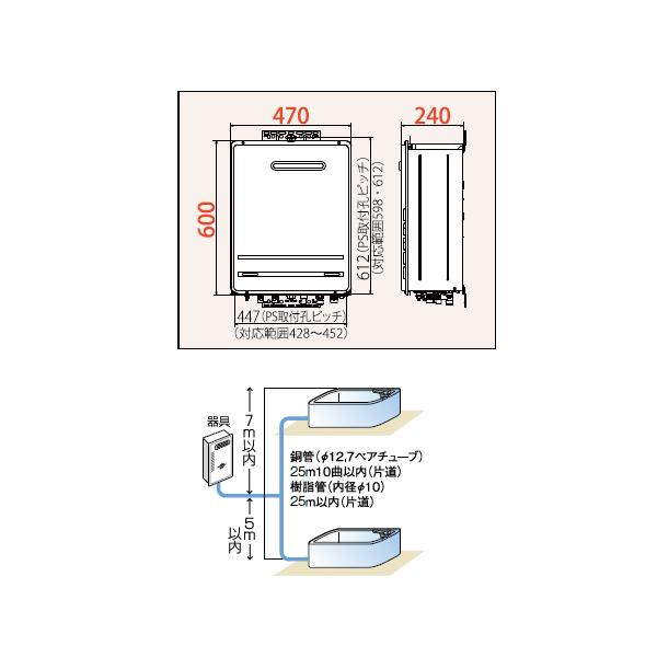 【FH-2420FAWL】パロマ ガスふろ給湯器 フルオートタイプ 24号 壁掛型・PS 標準設置型 【Paloma】